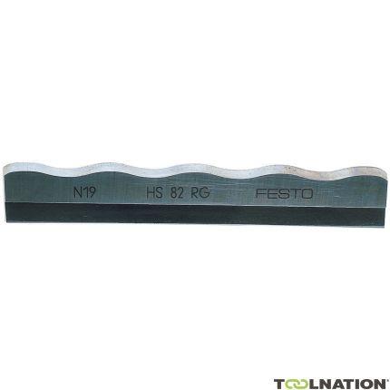Spiralmesser HS 82 RG 484519